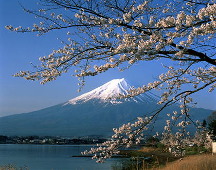 Images of Japan